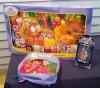 Photo: hazardous toys
