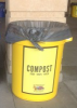 Photo: Compost bin
