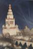 Illustration: Panama Pacific Exposition