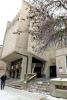 Photo: St. Paul's University Catholic Center